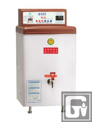 貯備型即熱式電開水器 GE-12ABW
