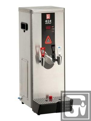 即熱式電開水機 GE-205HCL (冷熱檯式)