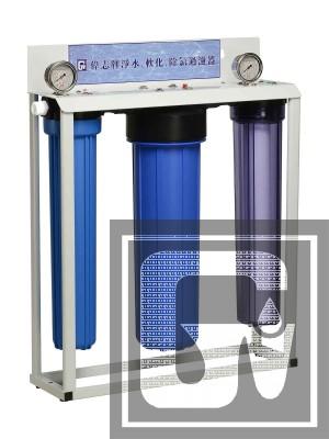 三道式過濾器 GE-233