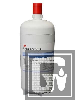 3M生飲活性碳過濾器DWS4000-C-CNT