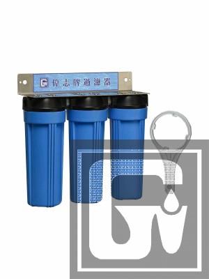 三道式過濾器 GE-133