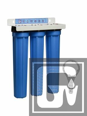 三道式過濾器 GE-223F